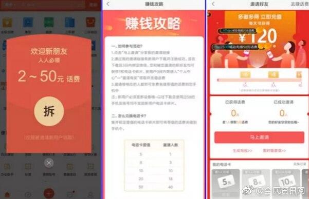 羊毛党之家 58同城 新用户注册送5元话费  https://yangmaodang.org