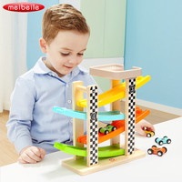 Puzzle Track Car Model To Slide Toys For Children Best Birthday Gifts Wooden Slot car Educational Toy Glider Toy car For kids