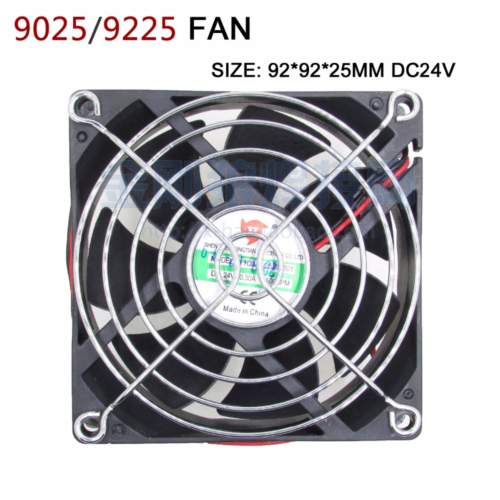 9225 9025 air cooling fan , Axial flow fan 92*92*25MM DC24V for ZX7/TIG 200A welding machine free delivery 9225 inverter argon arc welding machine cooling fan small fan 92 92 25mm dc24v copper motor