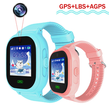 Children Watch GPS Location Kids Smart Watches SOS Movement Tracker DS05 Sports Smartwatch Support Chat Safe Anti-Lost Monitor