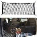 Mala Do Carro corda de Nylon elástico Tronco saco De Armazenamento Organizador de armazenamento auto Líquido SUV/RV Hatchback Tronco Interior do carro acessórios