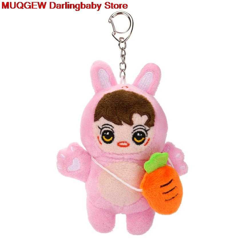 New Carrot Girl Boys Soft Plush Doll Keychain Clip Keyring Hip Hop Stuffed Toy Funny Gadgets Novelty Interesting Toys Decoration