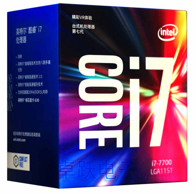 Intel Core 7 series Processor I7 7700 I7-7700 Boxed processor CPU LGA 1151-land FC-LGA 14 nanometers Quad-Core cpu free shipping