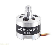 F09083 TALI H500-Z-12 Brushless Motor Dextrogyrate Thread WK-WS-34-001 for Walkera TALI H500 RC Quadcopter