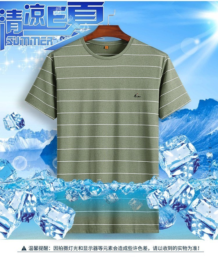 8XL 7XL Polo Shirt Men's Business Casual Summer Breathable Short Sleeve Striped Polo Shirt Cotton Of High Quality 81931 Poles 36