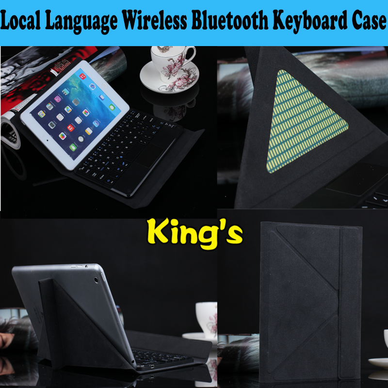 Wireless Bluetooth Local Language Keyboard Protective Case For <font><b>Lenovo</b></font> TAB 2 <font><b>TAB2</b></font> <font><b>A7</b></font>-10 <font><b>A7</b></font>-<font><b>10F</b></font> <font><b>A7</b></font> <font><b>10F</b></font> 7