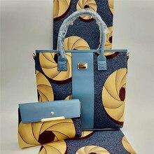 YBG! 2018 модные дизайнерские Африканский Воск сумочки в африканском стиле печати и кошелек/африканская супер воск hollandais с сумки/африканские ткани! J81206