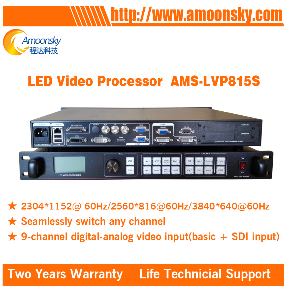 Hot Sale Competitive Price AMS-LVP815S Outdoor Advertising LED Display Screen 4k Processor LED SplicerHot Sale Competitive Price AMS-LVP815S Outdoor Advertising LED Display Screen 4k Processor LED Splicer