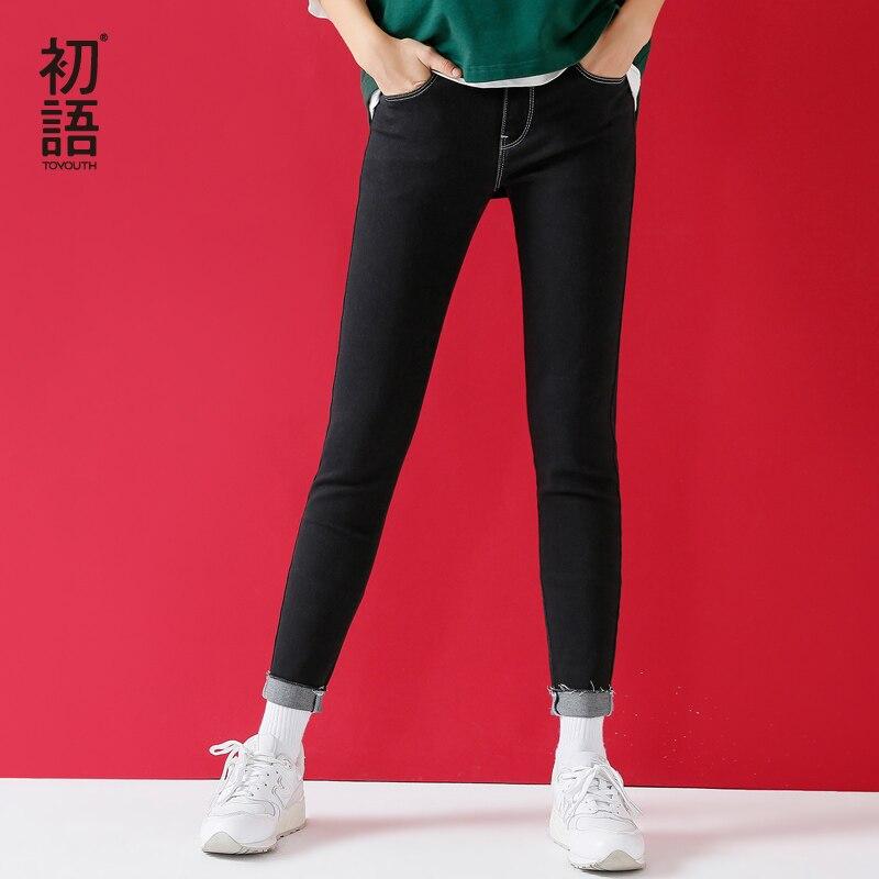 Toyouth обтягивающие джинсы Для женщин 2018 Лето Эластичность карандаш брюки черные джинсы леди Strech джинсы длинные брюки