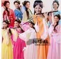 Костюм Китайский 2016 Новый Женщины Дамы Принцесса Древний Китайский Национальный Костюм Традиционный Китайский Танец Костюм
