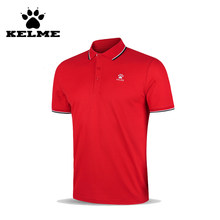 Kelme 2016 Nieuwe Sport Voetbal Polo Sport Jersey Shirt Paard Logo Chandal Polos Mujer Manga Corta Marca Mannen 63(China)