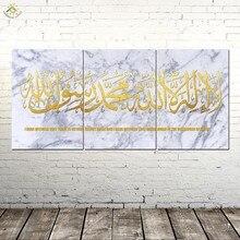 дешево!  Исламская Вера Шахада на Мраморной Стене Репродукции На Холсте Живопись Картины И Плакат Холст
