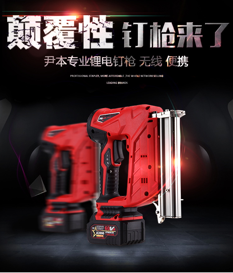 New Arrival  20V MAX Lithium 18GA Cordless Nail Gun , Electick Nail Gun Includes Battery And Charger , F30 Max Nail