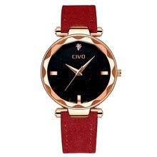Luxury Fashion Women Watch Model 8