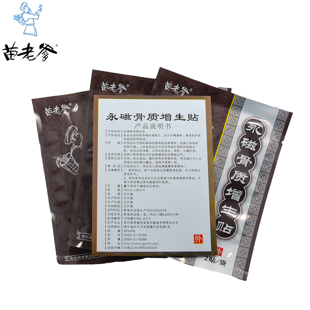 24Pcs/4Packs Hyperosteogeny Magnetic Plaster Tiger balm medical patch spur joint bone hyperostosis Arthritis Medicine MiaoLaoDie