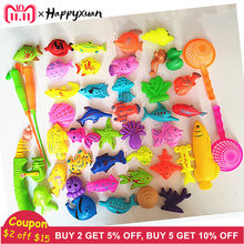 Happyxuan 45pcs Set Plastic Magnetic Fishing Toys Game Kids 3 Poles 2 Nets 40 Magnet Fish Indoor Outdoor Fun Baby(China)