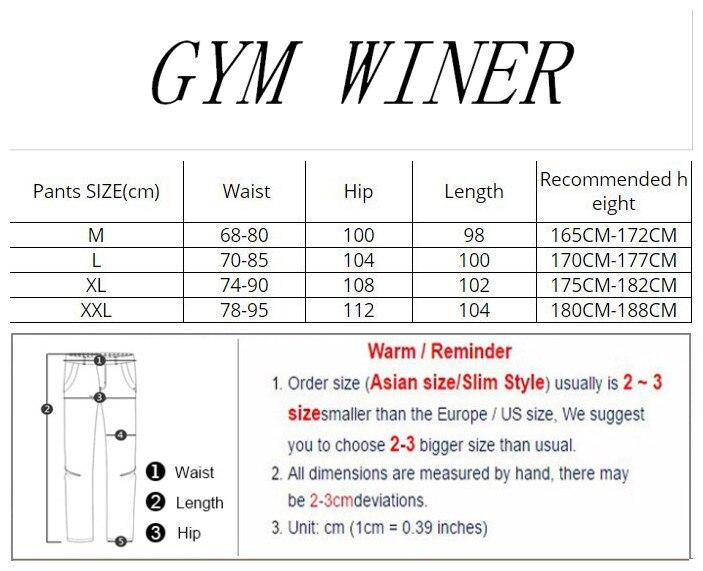 GYM 长裤 商标