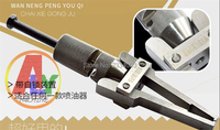 diesel fuel common rail injector dismounting puller tool for all brands injectors, common rail injector removal tool