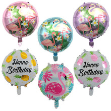 Free shipping 1psc Dogs Patrol Balloon Happy Birthday Party Supplies Helium Foil Balloons Toys For Kids Big Size