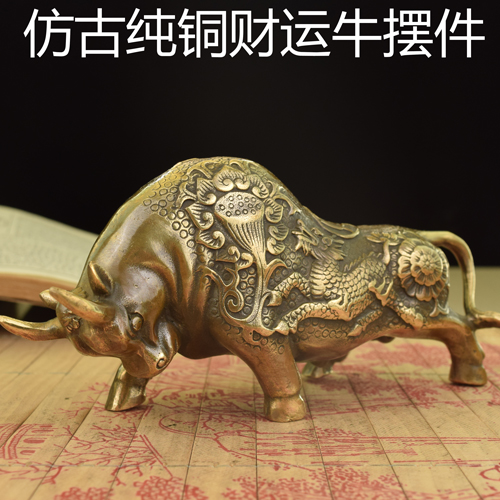 decoration art craft Pure bull ornaments Choi antique cattle fortune copper crafts gifts small  stdecoration art craft Pure bull ornaments Choi antique cattle fortune copper crafts gifts small  st