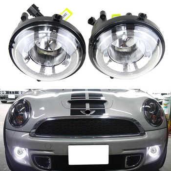 One Pair Led Daytime Running Light DRL Fog Lights For Bmw Mini Cooper R55 R56 R57 R58 R59 R60 Halo RingSuper Bright 12V - DISCOUNT ITEM  10% OFF All Category