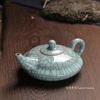 Chinese Celadon Longquan Teapot Crackle Glaze Ge Kiln Teapots 300ml