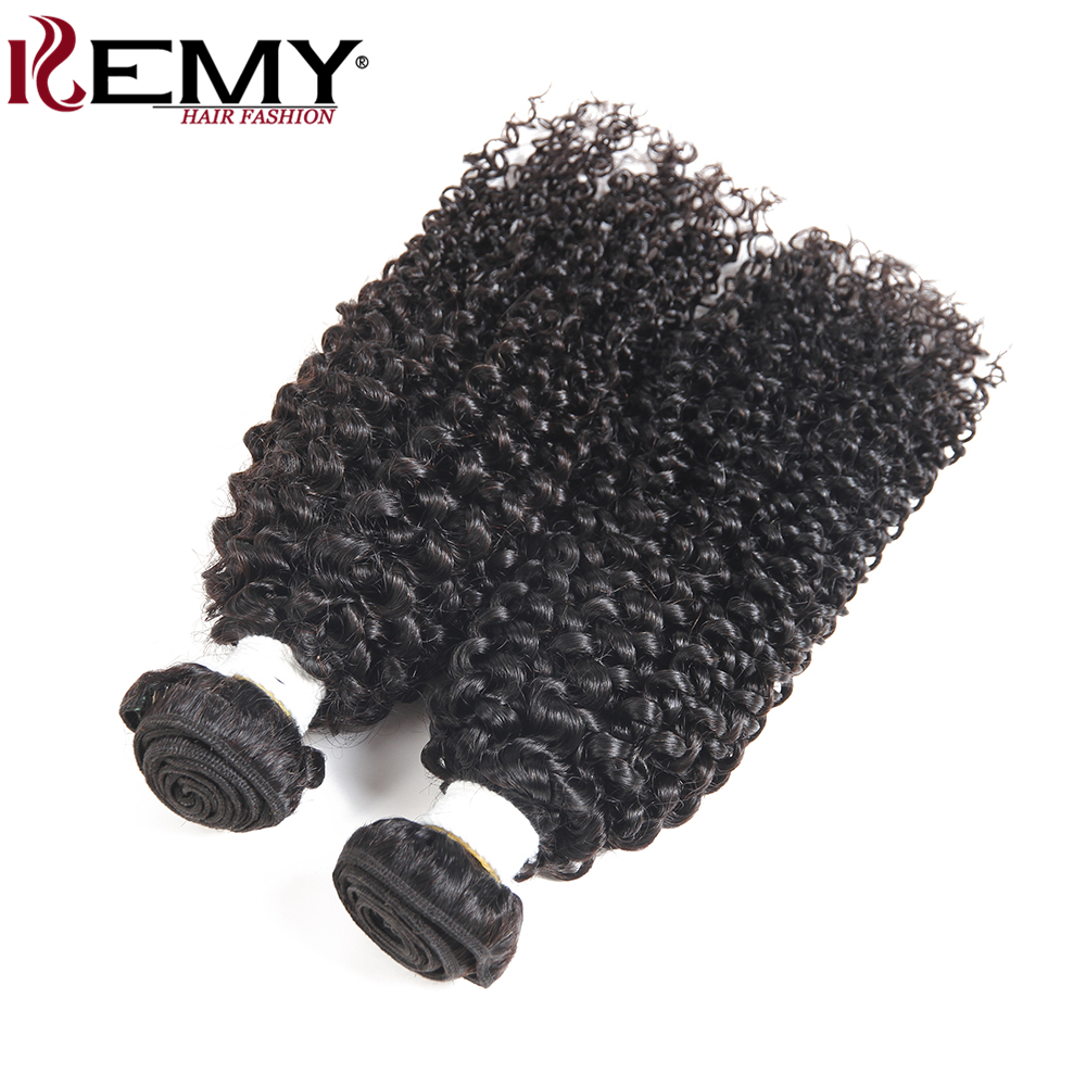 KEMY HAIR Kinky Curly Human Hair Weave Bundles Natural Color 1 Piece 8 to 26 Inch Non-Remy Brazilian Hair Weaving Free Shipping