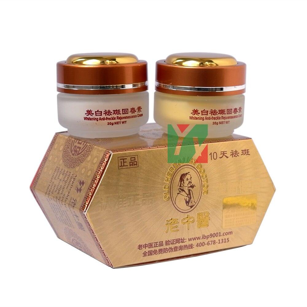 цена на Hot Upgrade New package Chinese Mecidine Whitening Anti Freckle Skin Cream 2pcs/set day cream+night cream face whitening cream