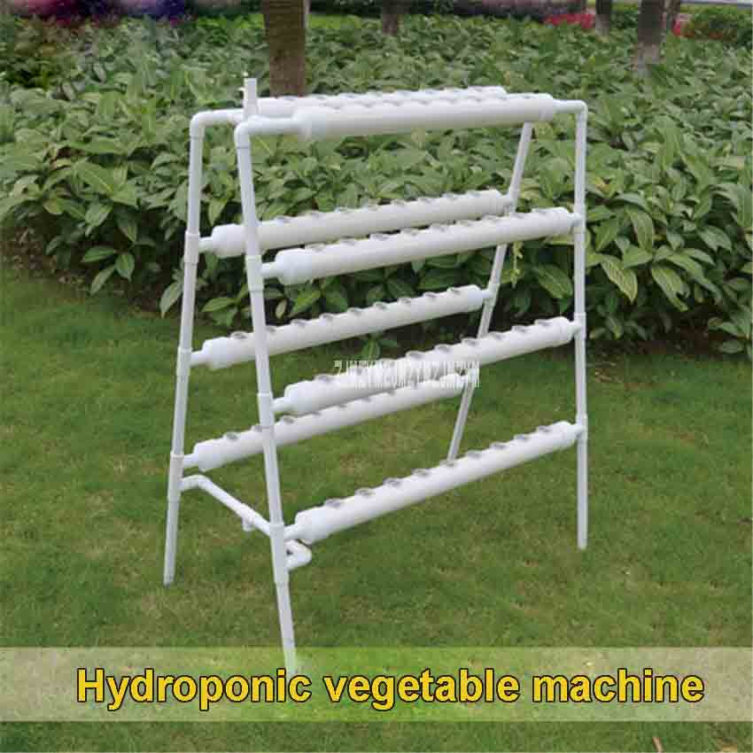 New Hydroponic Vegetable Double-sided Eight-tube Soilless Cultivation Equipment Balcony Three-dimensional Layered Flower Frame