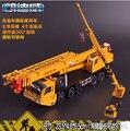 Grúas pesadas grúas de elevación 620011 Kaidiwei 1:55 aleación modelo de camión de origen niños juguete de regalo de Navidad niño amarillo