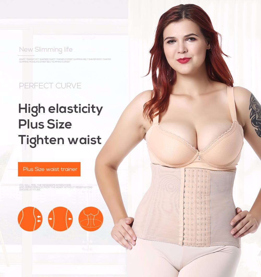 Slimming Belt women Shapewear Slimming Corset Women Underwear Shaper ... 766cc1073