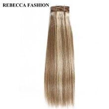 Rebecca Remy бразильский яки прямо Человеческие волосы ткань выметания блондинка цветные красоты волос P6613 # высокий коэффициент длинные волосы pp 40%