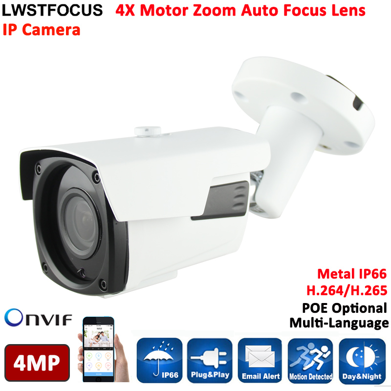 H.265/264 4.0 Megapixel 4MP IP Camera Outdoor HD Network POE 5X Zoom Auto Focus Iris Motorized Lens IR 60m IP Cam FREEIP ONVIF 5mp ip bullet camera h 264 h 265 compression 3 6mm fixed hd lens support poe p2p onvif