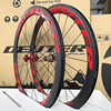 2016 Newest Full Carbon Bike Road Clincher Light Wheelset 700c Rims Racing Bicycle Wheels Basalt Brake