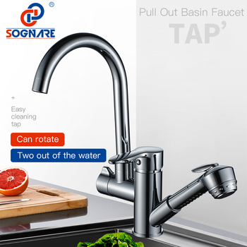 SOGNARE Kitchen Sink Faucet Swivel 360 Degree Pull Out Kitchen Mixer Chrome Brass Mixer Tap Single Handle Two Spouts,Cold Hot donyummyjo factory direct sale modern solid brass pull out spray chrome brass kitchen faucet mixer tap single handle two spouts