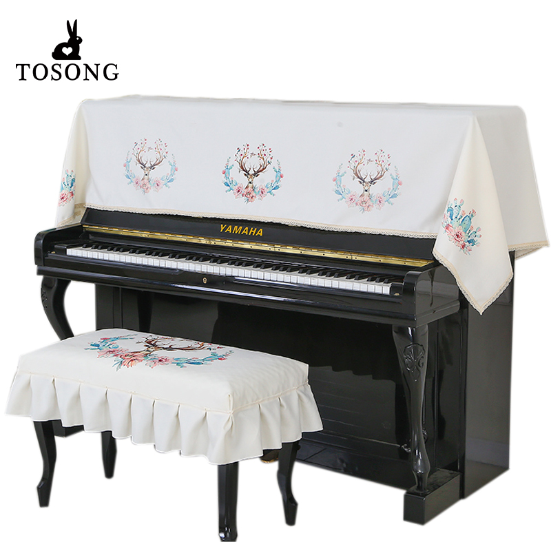 1 set Piano cover  for Yamaha Pearl River Kawai Casio universal protective cover dustproof dampproof-in Piano Covers from Home & Garden    1