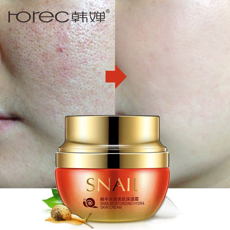 ROREC Snail Face Cream Moisturizer Remover Freckles Collagen Cream Facial Treatment Acne Moisturizing Whitening Anti Wrinkle