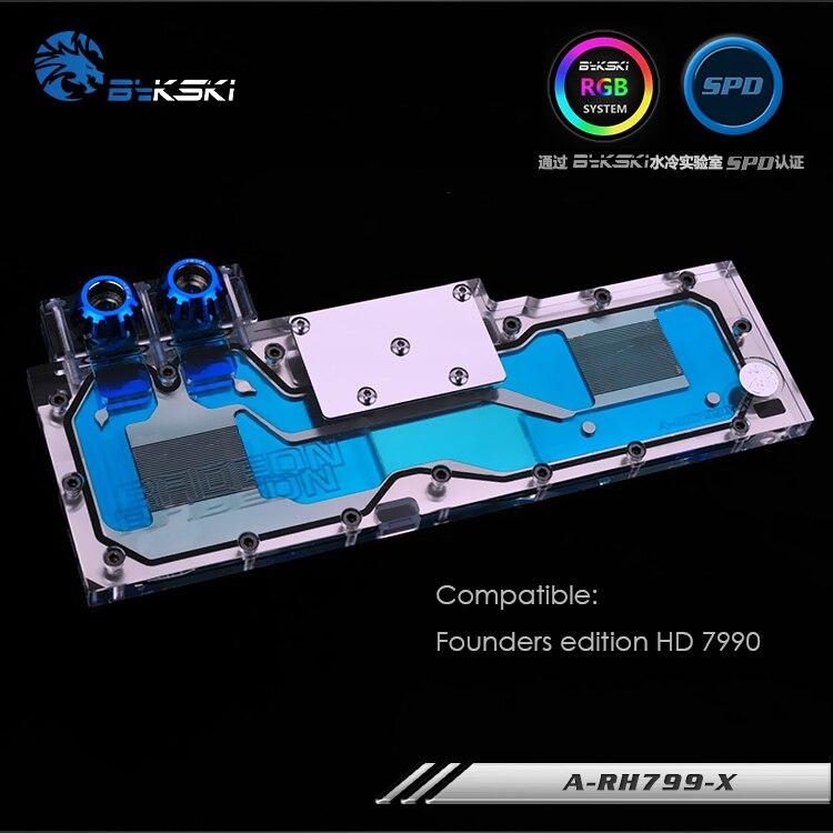 Bykski охладитель GPU, подходит для основателей HD 7990, общая полная крышка, операционная карта кулер водяного охлаждения блок A RH799 X