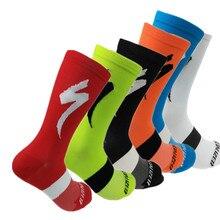Coolmax Casual Spring Summer Men Women Socks Brand socks