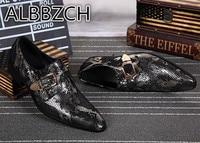 Змеиный узор туфли с острым носком Мужская обувь роскошные дизайнерские свадебные туфли мужские Модные Повседневные Вечерние модельные ту