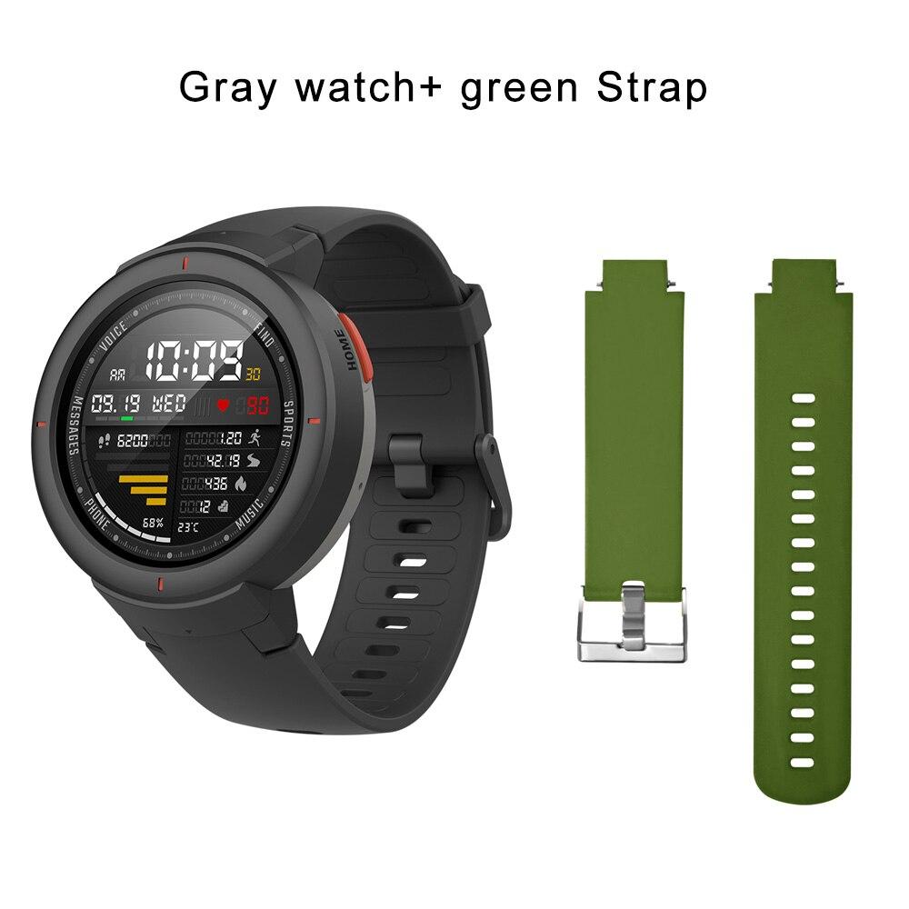 gray N green strap