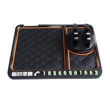 Car Anti-Slip Mat 360 Degrees Angle Mobile Phone Bracket Dashboard Decoration Non-slip Mat Holder Perfume Seat
