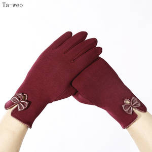 Female Gloves Bicycl...