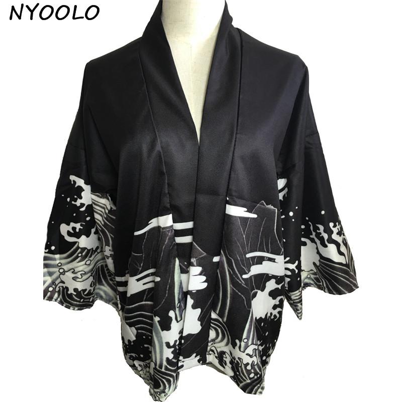 HTB1pvT6RXXXXXXpXVXXq6xXFXXX2 - Vintage novelty summer dragon chiffon women clothing