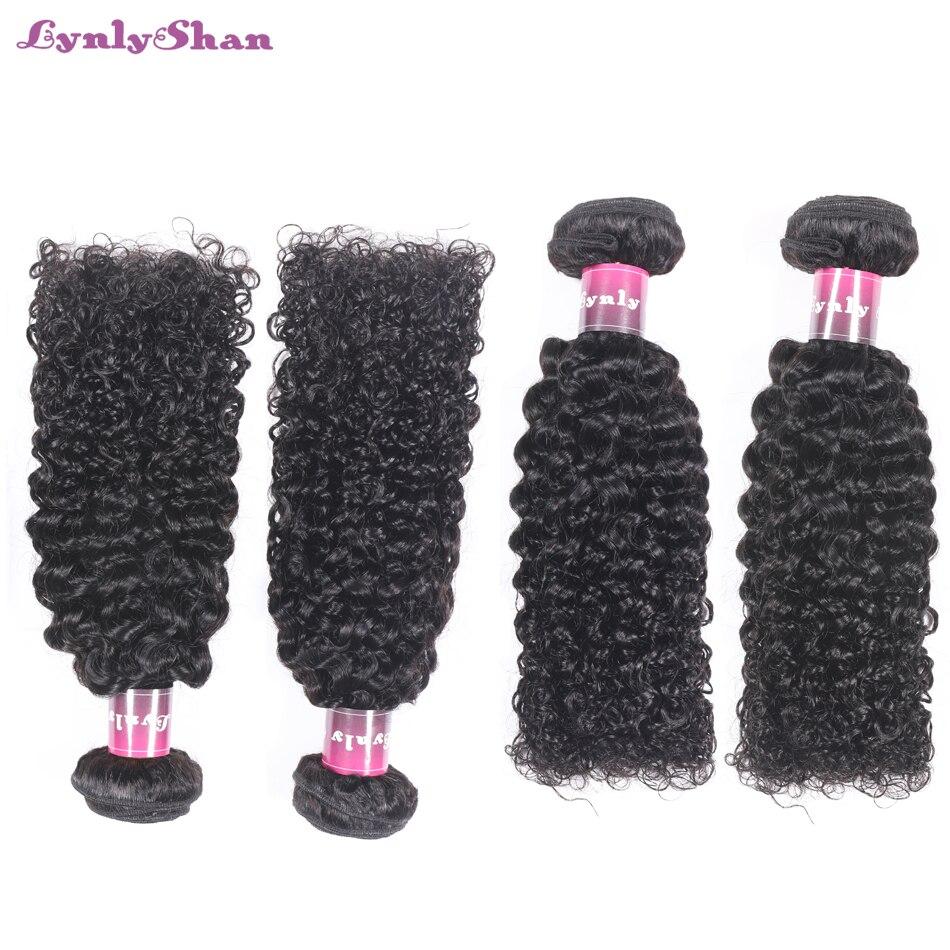 Купить человеческие волосы lynlyshan кудрявые пучки с застежкой курчавые
