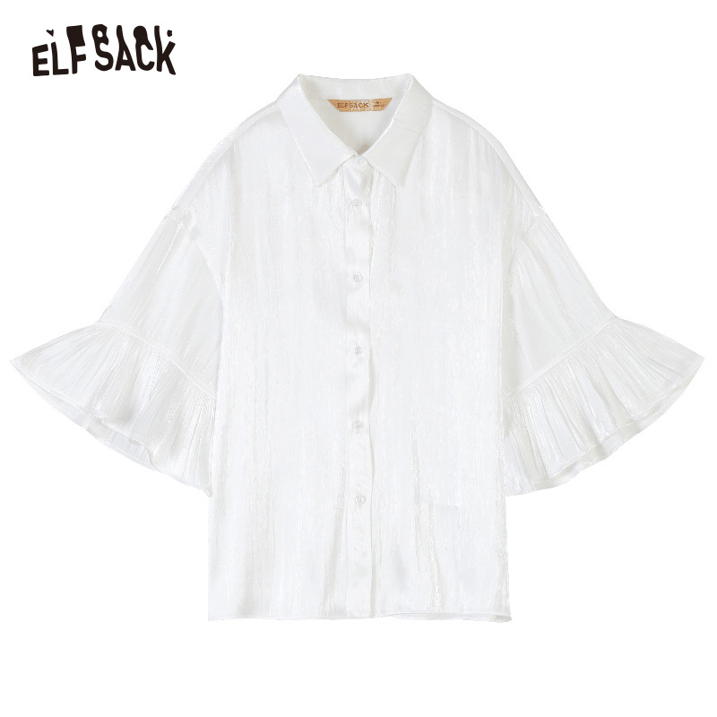 Image 5 - ELFSACK 2019 Summer New Casual Women Blouses Fashion Ruffles Basis Female Shirts Solid Butterfly Sleeve White Womans ClothingBlouses & Shirts   -