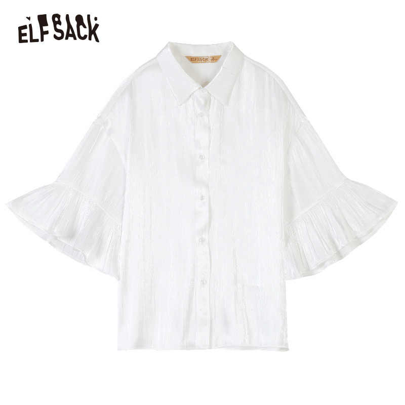 ELFSACK 2019 Summer New Casual Women Blouses Fashion Ruffles Basis Female Shirts Solid Butterfly Sleeve White Woman's Clothing