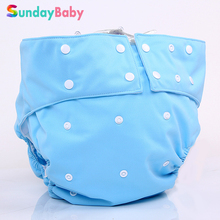 1 PC Waterproof adult cloth diapers reusable big size cloth diaper with super absorbent adult diaper insert