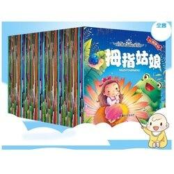 10 pçs/set Entre Pais e filhos Criança História Conto de Fadas Livro Chinês e Inglês Livro Livro de História Para Dormir Crianças Cedo Educacional