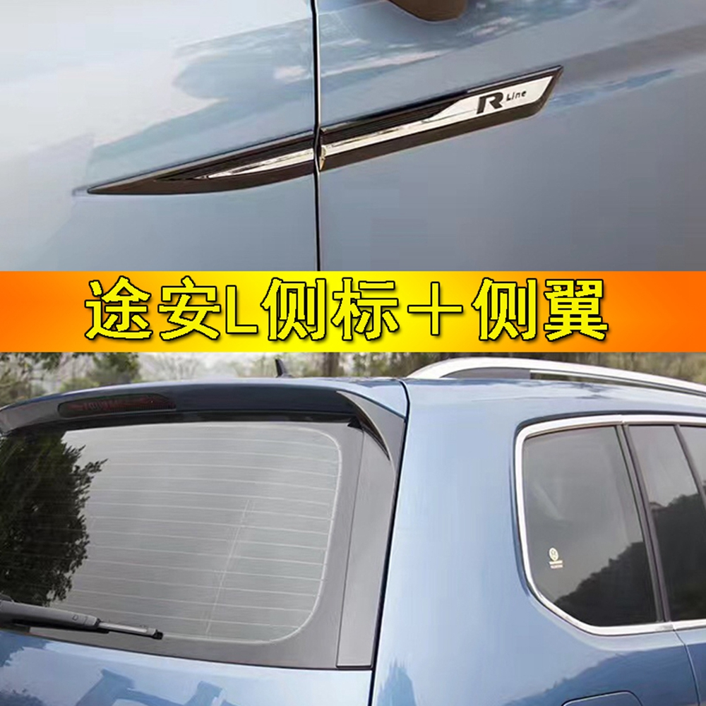 MONTFORD Car ABS Plastic Piano Painted Black Rear Wing Spoiler And Wind Fender Side Mark For Volkswagen VW Touran 2016 2017 2018